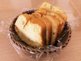 HBで♫アーモンド食パン