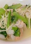 小エビと小松菜の塩麹スープパスタ