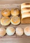 角食パン[1.5斤] バンズ 丸パン