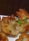 ひき肉1パックで作る(3)キーマサモサ