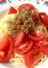 トマトとジャコの冷製パスタ