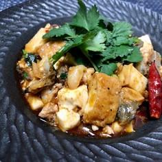 香菜海鮮麻婆豆腐