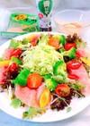 彩りプチトマトと生ハムのサラダ