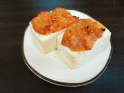 五香粉味噌の豆腐田楽の写真