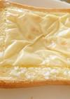 超簡単おやつ♡チーズ&シュガートースト
