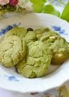 HMで簡単、抹茶クッキー2種♪