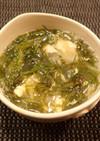 フノリの玉子スープ