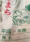 古い米の炊き方