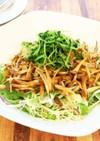 新ごぼうチップスと豆苗の香ばしサラダ