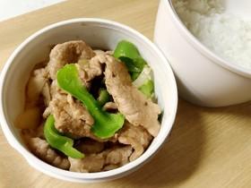 【ホシサンにたき一番】がっつり豚丼
