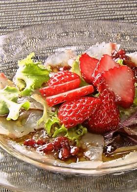 イチゴと鯛のカルパッチョ