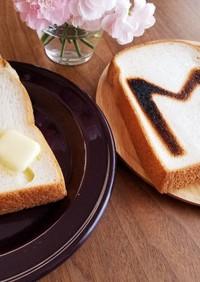 こどもよろこぶ♪かわいいトースト