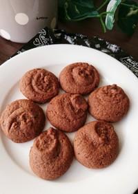 さくさくココアチョコチップクッキー