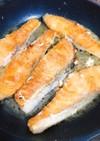 鮭のムニエル 2種類のソース作り方あり