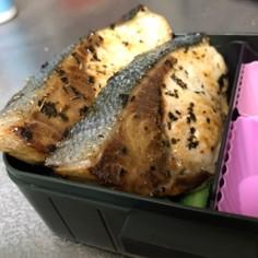 鰤と小松菜のソテー