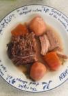 牛肉ブロックの赤ワイン煮