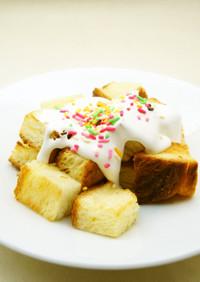 ホイップマリームでケーキみたいなトースト