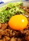 丸亀製麺!牛すき釜玉♪