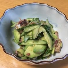サバ缶と梅肉の和え物