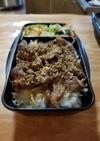 お弁当⭐焼き肉丼