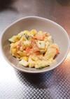 ベーコンと野菜たっぷりポテトサラダ☆