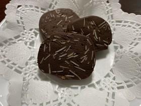 アーモンドココアクッキー(サラダ油で)
