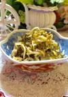 沖縄の切り昆布と切り干し大根炒め