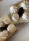 マリームでチョコクリームトースト