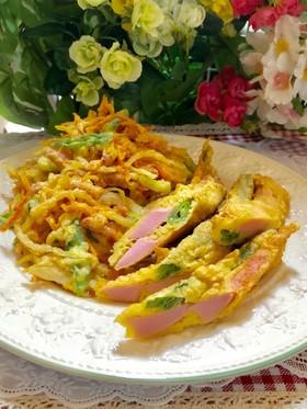 沖縄のお野菜系天ぷら2種類
