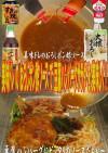 美味ドレのおろしポン酢S豆腐ハンバーグS