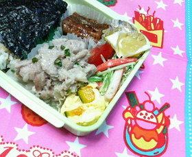 ✿お弁当に❀カニかまと水菜の✿簡単サラダ