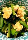 小松菜と卵の菜の花風炒め