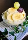 バナナスライスをレモン果汁と甘酒味で