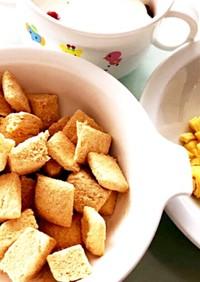 きなこパン☆離乳食後期〜朝食に