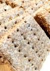 小麦ふすまの自家製クラッカー