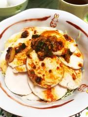 自家製鶏ハムのねぎラー丼の写真