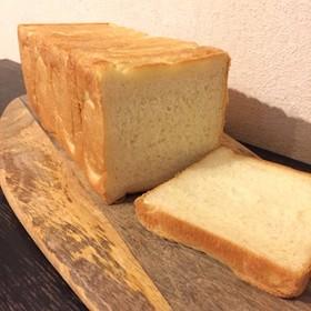 挑戦!リッチ食パン★2斤用