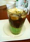 ☆抹茶ミルクコーヒー