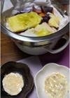 蒸し野菜~蕗の薹ディップ