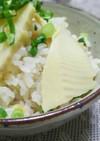 ✿あごだし美味♪簡単たけのこご飯✿