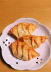 余った餃子の皮で♪ツナとチーズの揚げ餃子