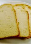 ホームベーカリーで米粉入り食パン