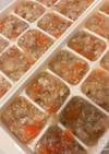 炊飯器で離乳食♡鶏肉と野菜の和風煮