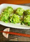 塩麹で簡単☆春キャベツの優しいシュウマイ