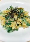さつまいもとルッコラセルバチカのサラダ