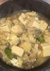舞茸と高野豆腐とアスパラガスのみぞれ煮
