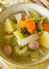 野菜たっぷりポトフ☆学校給食で人気☆