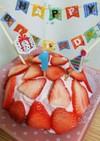 離乳食 誕生日 1歳 *ドームケーキ*