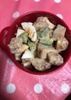 アボカドとゆで卵のチキンサラダ