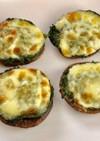 簡単☆椎茸の大葉マヨチーズ焼き